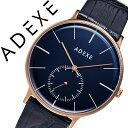 Adx 1868e 06