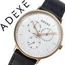 Adx 1884b 04