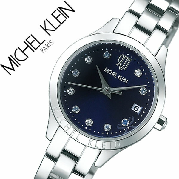 ミッシェルクラン腕時計 MICHEL KLEIN 腕時計 ミッシェル クラン 時計 祝成人限定 レディース ネイビー AJCT702 [正規品 限定 ビジネス スタンダード スーツ シンプル ラウンド カジュアル スワロフスキー クリスタル ブルー サファイア シルバー プレゼント ギフト]