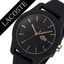 ラコステ 腕時計 LACOSTE 時計 ラコステ 時計 LACOSTE 腕時計 メンズ レディース ユニセックス ブルー LC2000959 アナ…