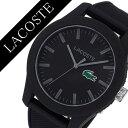 ラコステ 腕時計 LACOSTE 時計 ラコステ 時計 LACOSTE 腕時計 メンズ レディース ユニセックス ブラック LC2010766 ア…