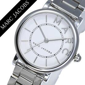 1dc8172b61 マークジェイコブス腕時計 MARCJACOBS時計 MARC JACOBS 腕時計 マーク ジェイコブス 時計 クラシック CLASSIC レディース  ホワイト MJ3525 [人気 流行 ブランド 防水 ...