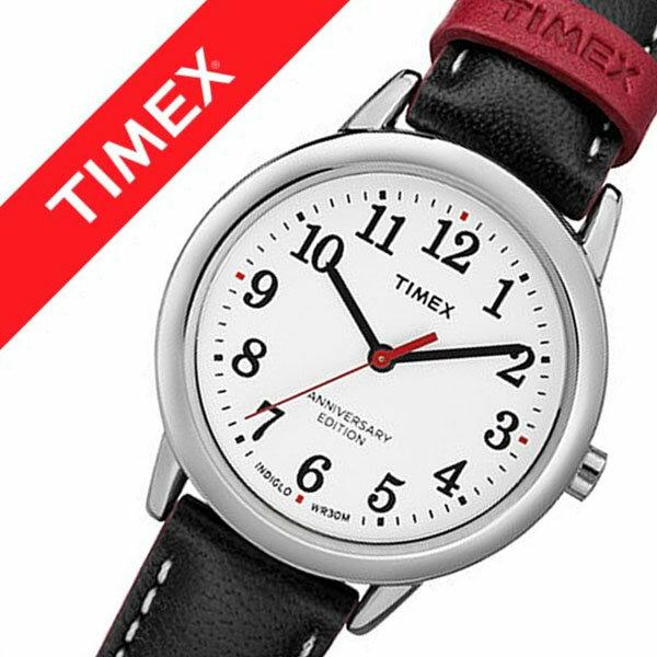 【5年保証対象】タイメックス 腕時計 TIMEX 時計 タイメックス 時計 TIMEX 腕時計 イージーリーダー 40周年記念モデル EASY READER 40TH ANNIVERSARY レディース ホワイト TW2R40200 定番 ブランド 人気 革 レザー シルバー ブラック レッド プレゼント ギフト 送料無料