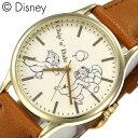 ディズニー 腕時計 チップ&デール Disney 時計 Chip 'n Dale レディース キッズ 男の子 女の子 ホワイト WD-B09-CD[正規品 キャラクター ミッキーフレンズ イラスト 人