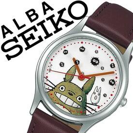 【5年保証対象】セイコー 腕時計 SEIKO 時計 セイコー 時計 SEIKO 腕時計 アルバ キャラクターウォッチ となりのトトロ ALBA レディース ホワイト ACCK410 キャラクター キッズ 子供用 男の子 女の子 ジブリ トトロ かわいい おしゃれ 革 レザー プレゼント ギフト