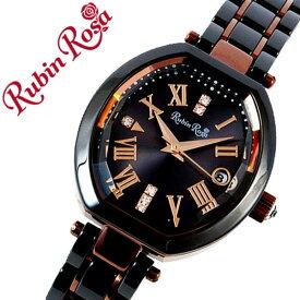 【5年保証対象】ルビンローザ 腕時計 RubinRosa 時計 ルビン ローザ 時計 Rubin Rosa 腕時計 レディース ブラック R308BRBK [ ブランド 人気 上品 かわいい ファッション おしゃれ アクセサリー ストーン ビジネス トノー型 シンプル ソーラー プレゼント ギフト][送料無料]