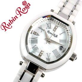 ルビンローザ腕時計 RubinRosa時計 Rubin Rosa 腕時計 ルビン ローザ 時計 レディース ホワイト R308SWH [正規品 ブランド 人気 上品 かわいい ファッション トノー型 クラシカル シンプル ステンレス ソーラー カレンダー ホワイト シルバー プレゼント ギフト]