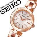 【5年保証対象】セイコー 腕時計 SEIKO 時計 セイコー 時計 SEIKO 腕時計 SEIKO SELECTION スペシャルモデル SEIKO SELECTION Special Edition レディース ホワイト SWFH092 ソーラー 電波時計 シンプル かわいい ラウンド ローズゴールド プレゼント ギフト 送料無料