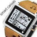 [当日出荷] エプソン 腕時計 EPSON 時計 スマートキャンバス ミッキーマウス ヴィンテージ ブラウン Smart Canvas Mickey Mouse Vintage メンズ レディース 液晶 W1-DY10110 [ キャラクター 電子ペーパー スマキャン スマートキャンパス スマート キャンパス ][送料無料]