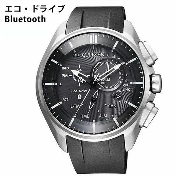 【5年保証対象】シチズン 腕時計 CITIZEN 時計 シチズン 時計 CITIZEN 腕時計 エコ・ドライブ ブルートゥース Eco-Drive Bluetooth メンズ ブラック BZ1040-09E [ ビジネス カジュアル Bluetooth 着信通知 スマホ スマートウォッチ iPhone Android ウレタン ][送料無料]