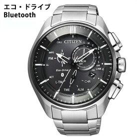 【5年保証対象】シチズン 腕時計 CITIZEN 時計 シチズン 時計 CITIZEN 腕時計 エコ・ドライブ ブルートゥース Eco-Drive Bluetooth メンズ ブラック BZ1041-57E ビジネス カジュアル Bluetooth 着信 スマホ スマートウォッチ iPhone Android シルバー チタン 父の日 ギフト