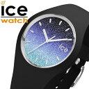 【5年保証対象】アイスウォッチ 腕時計 ICEWATCH 時計 アイス ウォッチ ICE WATCH アイスギャラクシー ミルキーウェイ ICE galaxy Milkyway レディース メンズ ブ
