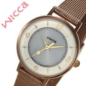 【5年保証対象】シチズン ウィッカ 腕時計 CITIZEN wicca 時計 シチズン ウィッカ 時計 CITIZEN wicca 腕時計 ソーラーテック メッシュバンドモデルレディース ホワイト KP3-465-13 ブランド ファッション スーツ ビジネス かわいい ローズゴールド ギフト 送料無料