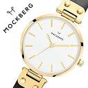 【安心2年保証♪国内正規品】モックバーグ 腕時計 MOCKBERG 時計 モック バーグ MOCK BERG オリジナル Originals Saga…