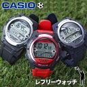 【サッカー フットサル 審判 専用】カシオ 腕時計 レフリーウォッチ CASIO 時計 メンズ レディース W-756 [ 人気 ブラ…