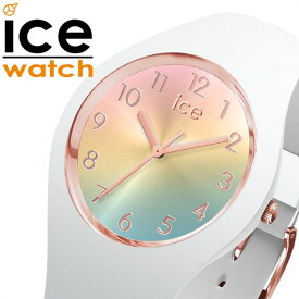 dc08d03b7c アイスウォッチ アイスサンセット スモール 腕時計 ICE WATCH 時計 ICE sunset small レディース ピンク イエロー