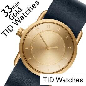 【5年保証対象】ティッドウォッチ 腕時計 TIDWatches 時計 ティッドウォッチ 時計 TIDWatches 腕時計 No.1 33mm レディース ゴールド TID01-GD33-NV [ 正規品 人気 ブランド シンプル ミニマル おしゃれ 北欧 レザー 革 ペアウォッチ ギフト プレゼント ][送料無料]