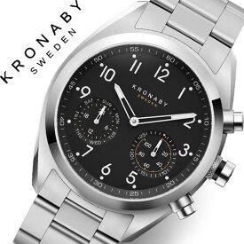クロナビー 腕時計 KRONABY 時計 クロナビー 時計 KRONABY 腕時計 アペックス APEX メンズ A1000-3111 シルバー ブラック 北欧 ステンレス スマートウォッチ ラウンド アプリ カレンダー GPS 高機能 アナログ ブルートゥース ビジネス シンプル コネクト ウォッチ