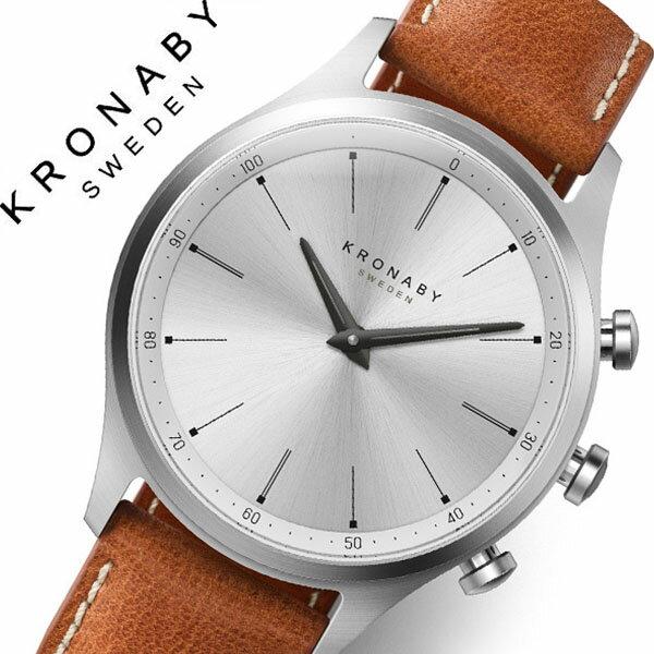 クロナビー 時計 KRONABY 腕時計 セイケル SEKEL メンズ シルバー A1000-3125[正規品 シルバー シルバー レザー ブラウン 革 北欧 スマートウォッチ ラウンド アプリ カレンダー GPS ハイスペック アナログ ブルートゥース Bluetooth ビジネス シンプル]