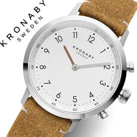 クロナビー 腕時計 KRONABY 時計 クロナビー 時計 KRONABY 腕時計 ノード NORD メンズ A1000-3128 ホワイト レザー モカ 革 北欧 スマートウォッチ ラウンド アプリ カレンダー GPS 高機能 アナログ ブルートゥース Bluetooth ビジネス シンプル コネクト ウォッチ