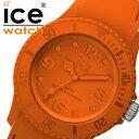 アイスウォッチ アイスユニティー 腕時計 ICEWATCH ICEUnity 時計 メンズ レディース オールオレンジ ICE-016135[正規…