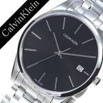 カルバンクライン腕時計CalvinKlein時計カルバンクライン時計CalvinKlein腕時計カルバンクライン時計タイムTimeメンズK4N21141アナログシルバーブラックckシーケーシンプルファッションビジネスブランドギフト送料無料