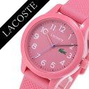 [当日出荷] 【こどもラコステ★】ラコステ 腕時計 LACOSTE 時計 キッズ レディース ピンク 2030006 アナログ 男の子 …
