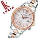 [当日出荷] セイコー ルキア 腕時計 SEIKO LUKIA 時計 セイコー 時計 SEIKO 腕時計 レディース ピンク SSVV036 ゴール…