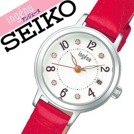 セイコー アルバ アンジェーヌ 時計 SEIKO ALBA ingenu 腕時計 レディース ホワイト AHJK447[アナログ ラウンド ビジネス ファッション カジュアル シンプル人気 かわいい 誕生日 記念日 祝い プレゼント ギフト 中学生 高校生 大学生 就活]