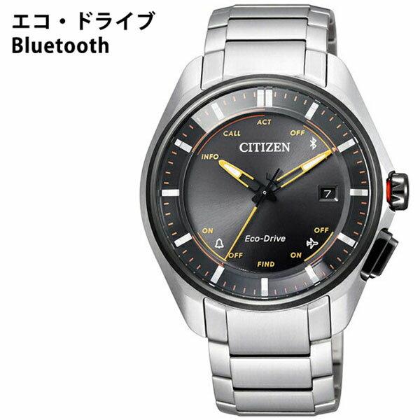 シチズン エコ・ドライブ ブルートゥース 腕時計 ソーラー CITIZEN Eco-Drive Bluetooth 時計 メンズ レディース ブラック BZ4004-57E[アナログ カレンダー チタン シンプル 人気 ラウンド ビジネス ファッション カジュアル プレゼント ギフト]