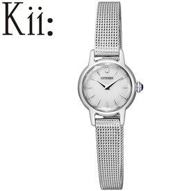 シチズン 腕時計 CITIZEN 時計 シチズン 時計 CITIZEN 腕時計 キー Kii レディース ホワイト EG2990-56A 正規品 エコ・ドライブ ソーラー 小さい 小さめ かわいい エレガント クラシカル 丸型 ラウンド ファッション おしゃれ おすすめ 人気 ブランド プレゼント 送料無料