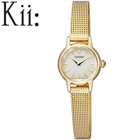 シチズン 腕時計 CITIZEN 時計 シチズン 時計 CITIZEN 腕時計 キー Kii レディース ホワイト EG2993-58A 正規品 エコ・ドライブ ソーラー 小さい 小さめ かわいい エレガント クラシカル 丸型 ラウンド ファッション おしゃれ おすすめ 人気 ブランド プレゼント 送料無料