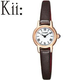 シチズン 腕時計 CITIZEN 時計 シチズン 時計 CITIZEN 腕時計 キー Kii レディース ホワイト EG2996-09A 正規品 エコ・ドライブ ソーラー 小さい 小さめ かわいい エレガント クラシカル 丸型 ラウンド ファッション おしゃれ おすすめ 人気 ブランド プレゼント 送料無料