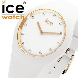 アイスウォッチ コスモ 時計 ICE WATCH ICE cosmos 腕時計 ホワイト ゴールド White Gold ユニセックス ホワイト ICE-016296[コスモス ブランド ゴールド スワロフスキー クリスタル カジュアル ファッション シンプル ラウンド アナログ 人気 プレゼント ギフト]