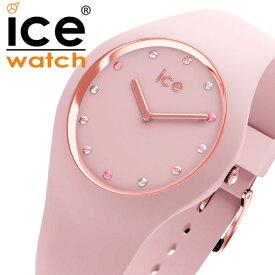 【5年保証対象】アイスウォッチ 腕時計 ICEWATCH 時計 アイス ウォッチ ICE WATCH アイス コスモ ピンクシェードズ ICE cosmos Pink Shades レディース ピンク 016299 ブランド ピンクゴールド スワロフスキー クリスタル ファッション シンプル ラウンド 人気 送料無料