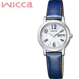 シチズン ウィッカ ソーラー 腕時計 CITIZEN wicca 時計 レディース シルバー KH3-410-10[アナログ カレンダー 革 シンプル 人気 おしゃれ ラウンド かわいい ビジネス ファッション カジュアル プレゼント ギフト]
