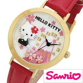 【小学生の女の子にはこれ♪】ハローキティー 時計 HelloKitty 腕時計 ハロー キティー Hello Kitty サンリオ Sanrio キッズ [ アナログ キッズウォッチ 女の子 子供 子供用 こども 子ども 人気 ブランド かわいい 学習 教育 日本製 おみやげ キャラクター 小学生 誕生日 ]