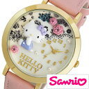 【小学生の女の子にはこれ♪】ハローキティー 時計 HelloKitty 腕時計 ハロー キティー Hello Kitty サンリオ Sanrio …