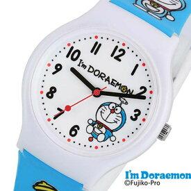 ドラえもん 時計 ドラエモン 腕時計 アイアム どらえもん Doraemon キッズ ホワイト SR-V19 [ アナログ キッズウォッチ 女の子 男の子 子供 子供用 こども 子ども 人気 ブランド かわいい 学習 教育 プレゼント ギフト アニメ キャラクター 入学祝い 小学生 誕生日 ]
