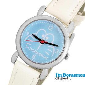 ドラえもん 時計 ドラエモン 腕時計 アイアム どらえもん Doraemon キッズ ブルー SR-V23 [ アナログ キッズウォッチ 女の子 男の子 子供 子供用 こども 子ども 人気 ブランド かわいい 学習 教育 プレゼント ギフト アニメ キャラクター 入学祝い 小学生 誕生日 ]