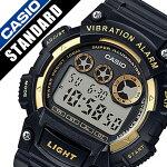 カシオ腕時計CASIO時計カシオ時計CASIO腕時計メンズブラックW-735H-1A2デジタル防水バイブバイブレーションアラームゴムスポーツコスパ送料無料