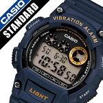 カシオ腕時計CASIO時計カシオ時計CASIO腕時計メンズネイビーW-735H-2Aデジタル防水バイブバイブレーションアラームゴムスポーツコスパ送料無料