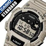 カシオ腕時計CASIO時計カシオ時計CASIO腕時計メンズグレーW-735H-8A2デジタル防水バイブバイブレーションアラームゴムスポーツコスパ送料無料