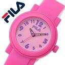 フィラ 腕時計 FILA 時計 キッズ ピンク FL-38-202-004 人気 おすすめ ブランド キッズ用 子供 子供用 防水 ラバー プ…