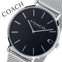 コーチ 腕時計 COACH 時計 コーチ時計 COACH腕時計 チャールズ Charles メンズ レディース 男性 女性 ユニセックス ブ…
