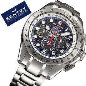 c6fc38c3a4 【5年保証対象】ケンテックス 腕時計 KENTEX 時計 ケンテックス 時計 KENTEX 腕時計 ブルーインパルス シルバーエディション Blue  Impulse SP silver eddition メンズ ...