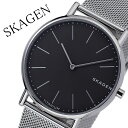 スカーゲン 腕時計 SKAGEN 時計 スカーゲン時計 スカーゲン腕時計 シグネチャー SIGNATUR メンズ レディース 男性 女…