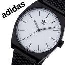 アディダス オリジナルス 腕時計 adidas Originals 時計 アディダス時計 adidas腕時計 プロセスエム1 Process_M1 メン…