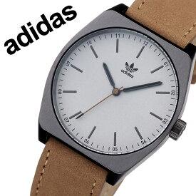 アディダス オリジナルス 腕時計 adidas Originals 時計 アディダス時計 adidas腕時計 プロセスエル1 PROCESS_L1 メンズ レディース 男性 女性 グレー Z05-2916-00 人気 おしゃれ ブランド ラウンド 革 シンプル アナログ カジュアル スポーツ ウォッチ ギフト プレゼント