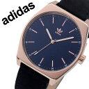 アディダス オリジナルス 腕時計 adidas Originals 時計 アディダス時計 プロセスエル1 PROCESS_L1 メンズ レディース…